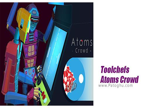 دانلود Toolchefs Atoms Crowd برای ویندوز