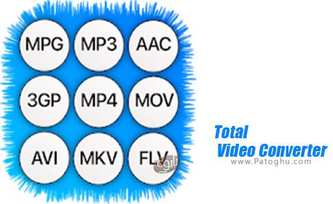 دانلود Total Video Converter برای اندروید
