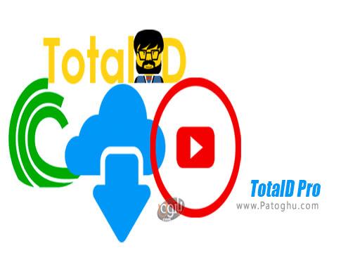دانلود TotalD Pro برای ویندوز