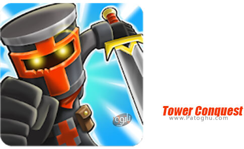 دانلود Tower Conquest برای اندروید