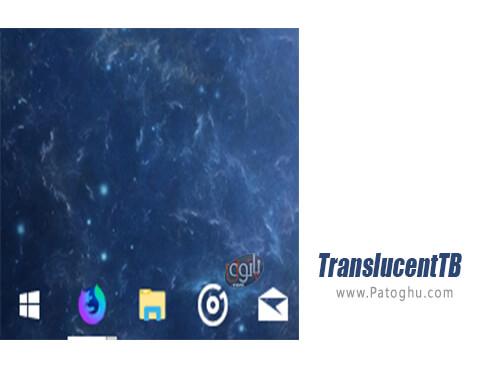 دانلود TranslucentTB برای ویندوز