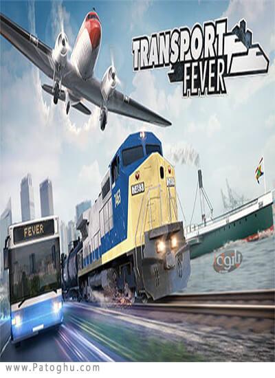 دانلود Transport Fever برای اندروید