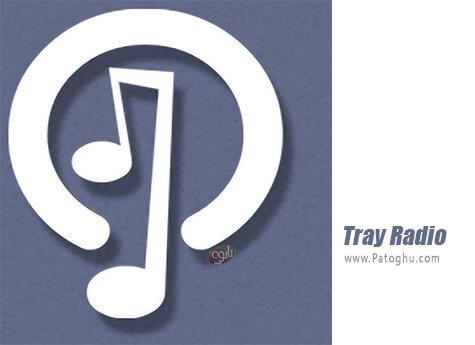 دانلود Tray Radio برای ویندوز