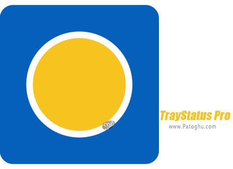 دانلود TrayStatus Pro برای ویندوز