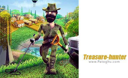 دانلود Treasure-hunter برای اندروید