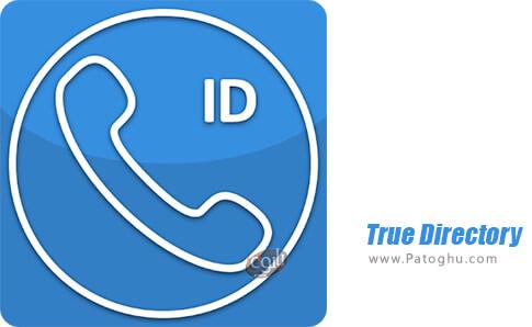 دانلود True Directory برای اندروید