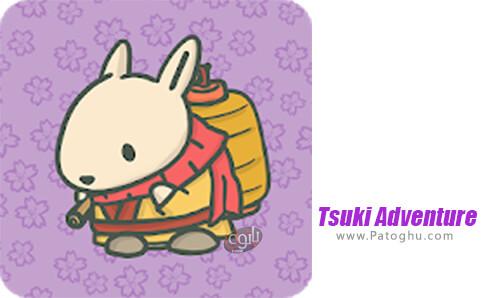 دانلود Tsuki Adventure برای اندروید