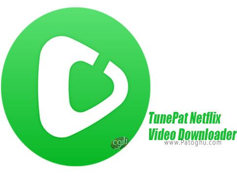 دانلود TunePat Netflix برای ویندوز