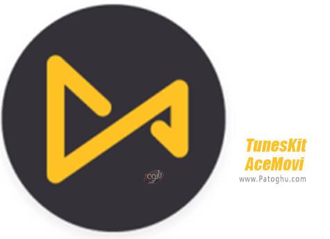 دانلود TunesKit AceMovi برای ویندوز