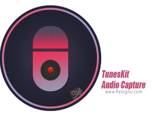 دانلود TunesKit Audio Capture برای ویندوز