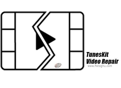 دانلود TunesKit Video Repair برای ویندوز