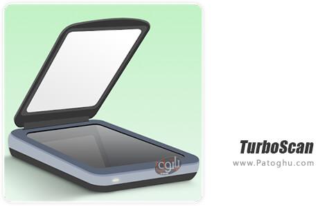 دانلود TurboScan برای اندروید