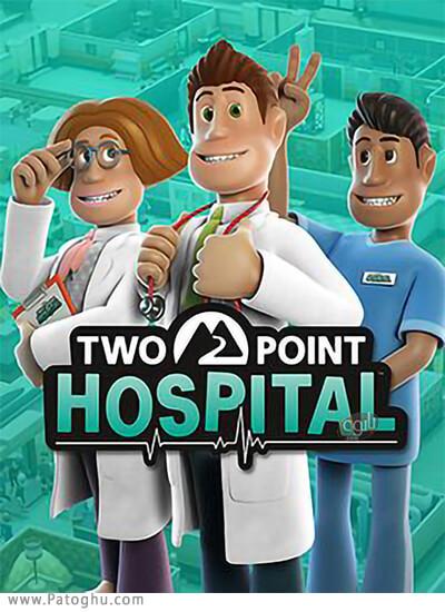 دانلود Two Point Hospital برای ویندوز