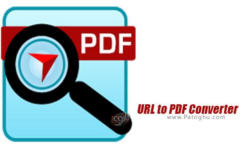 دانلود URL to PDF Converter برای اندروید