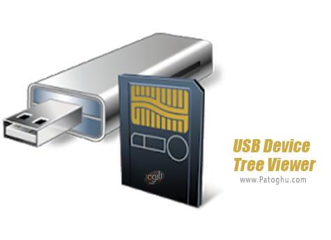 دانلود USB Device Tree Viewer برای ویندوز