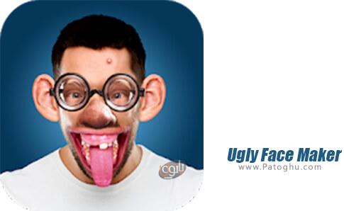 دانلود Ugly Face Maker برای اندروید