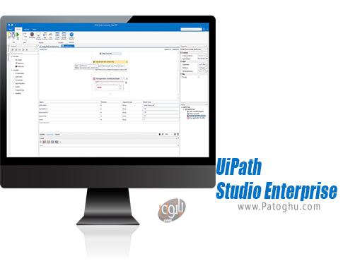 UiPath Studio Enterprise 2018 4 3 طراحی بدون نیاز به برنامه