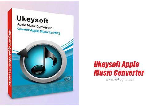 دانلود Ukeysoft Apple Music Converter برای ویندوز