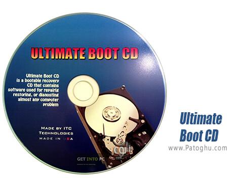 دانلود Ultimate boot cd برای ویندوز