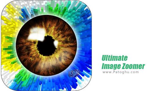 دانلود Ultimate Image Zoomer برای اندروید
