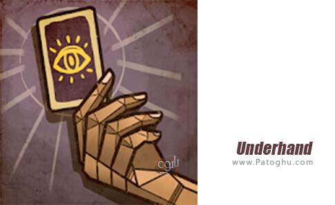 دانلود Underhand برای اندروید