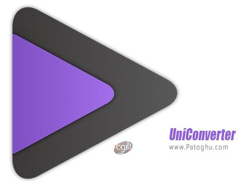 دانلود UniConverter برای ویندوز
