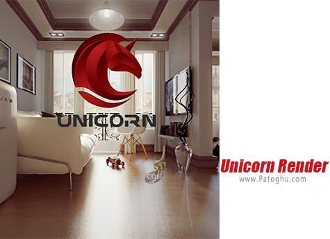 دانلود Unicorn Render برای ویندوز