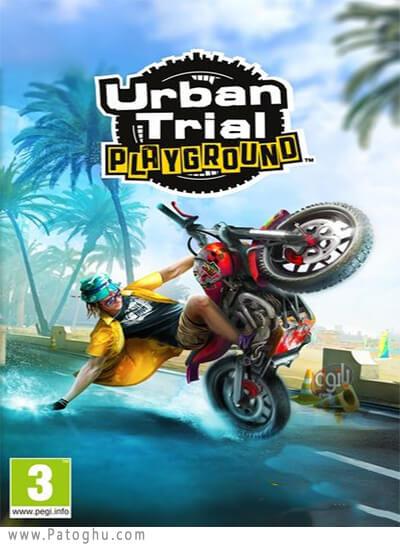 دانلود Urban Trial Playground برای ویندوز