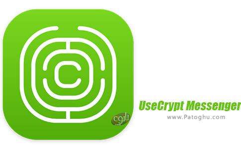 دانلود UseCrypt Messenger برای اندروید