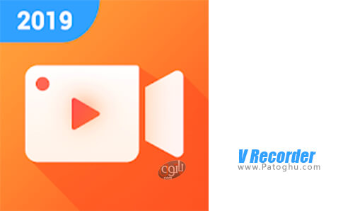 دانلود V Recorder برای اندروید