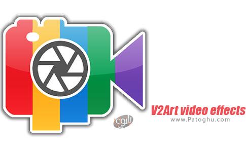 دانلود V2Art video effects برای اندروید