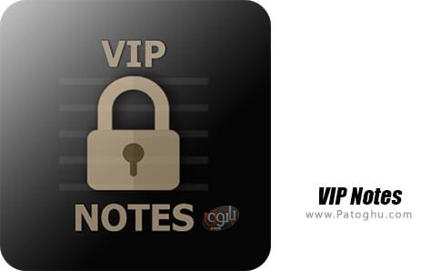 دانلود VIP Notes برای اندروید
