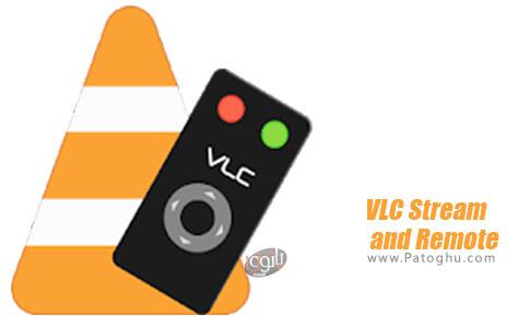 دانلود VLC Stream and Remote برای ویندوز
