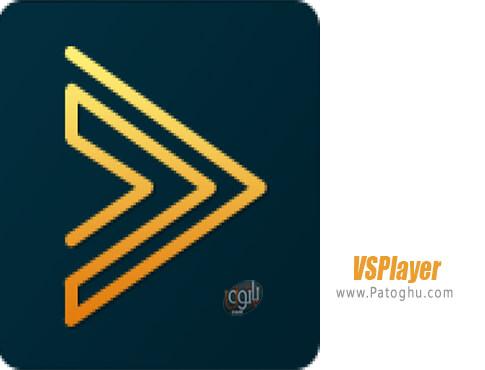 دانلود VSPlayer برای اندروید