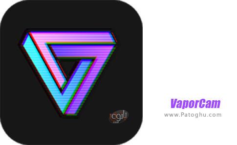 دانلود VaporCam برای اندروید