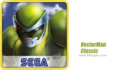 دانلود VectorMan Classic برای اندروید