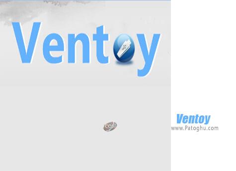 دانلود Ventoy برای ویندوز