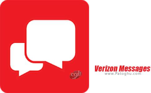 دانلود Verizon Messages برای اندروید
