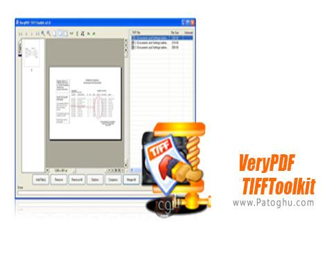 دانلود VeryPDF TIFFToolkit برای ویندوز