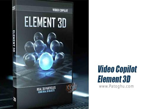 دانلود Video Copilot Element 3D برای ویندوز