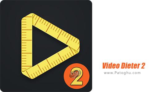 دانلود Video Dieter 2 برای اندروید