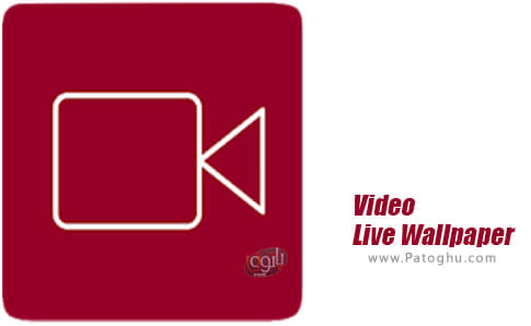 دانلود Video Live Wallpaper برای اندروید