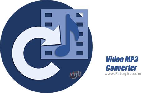 دانلود Video MP3 Converter برای اندروید