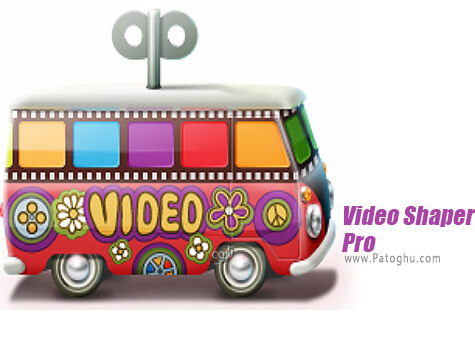 دانلود Video Shaper Pro برای ویندوز