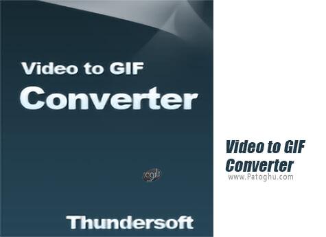 دانلود Video to GIF Converter برای ویندوز