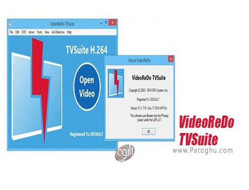 دانلود VideoReDo TVSuite برای ویندوز