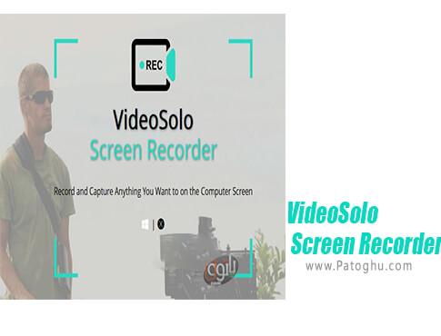 دانلود VideoSolo-Screen-Recorder برای ویندوز
