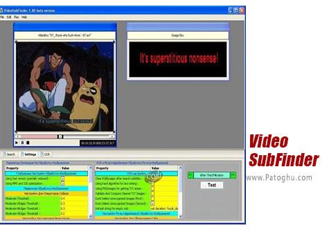 دانلود VideoSubFinder برای ویندوز