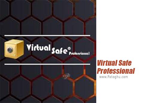 دانلود Virtual Safe Professional برای ویندوز