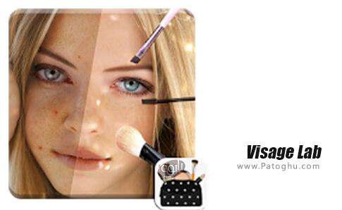 دانلود Visage Lab برای اندروید